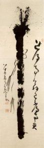 Zen painting on silk