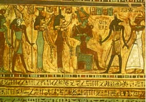 Egyptian Tomb