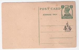 Patiala postal stationery