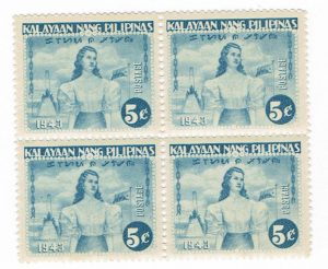 Philippines postage stamps